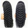 deep wave wig 01
