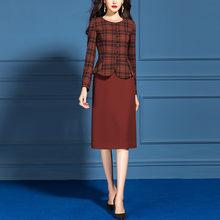 Женский офисный костюм, элегантный винтажный клетчатый пиджак и платье длиной до колена размера плюс, комплект из 2 предметов(Китай)