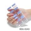 BSG-0143
