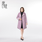 Ladies Quality Assurance Warm Slim Purple Silk Down Jacket Urban Casual Style Ladies Outerwear