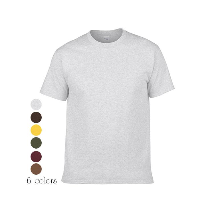 Oem Custom Logo Pria Polos Leher Bulat Putih Tshirts Kosong T Shirt Buy Pria Polos Leher Bulat Tshirts Tshirts Kosong T Shirt Tshirts Kosong T Shirt Pria Product On Alibaba Com