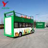 Tran-Green