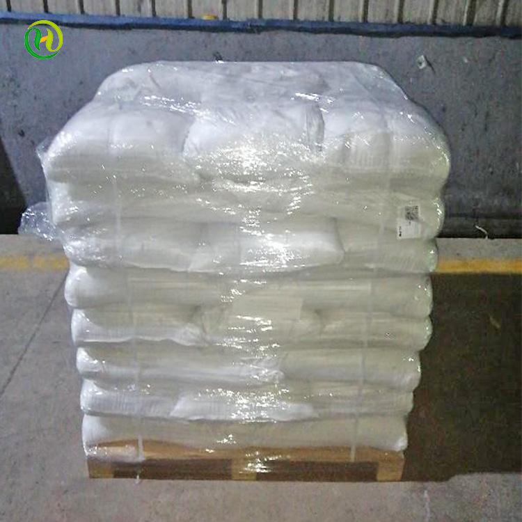 12-hydroxystearic acid cas 106-14-9