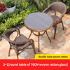 2 rattan chair 1 rattant round glass table top D70cm