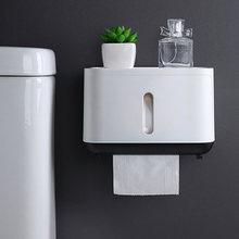 Держатель для туалетной бумаги, водонепроницаемый настенный лоток для туалетной бумаги, рулон бумаги, коробка для хранения трубок, лоток дл...(Китай)