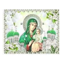 GATYZTORY 5d алмазная картина «сделай сам», религиозная картина «Мадонна», вышивка крестиком, полностью квадратная Алмазная мозаика, украшение д...(Китай)