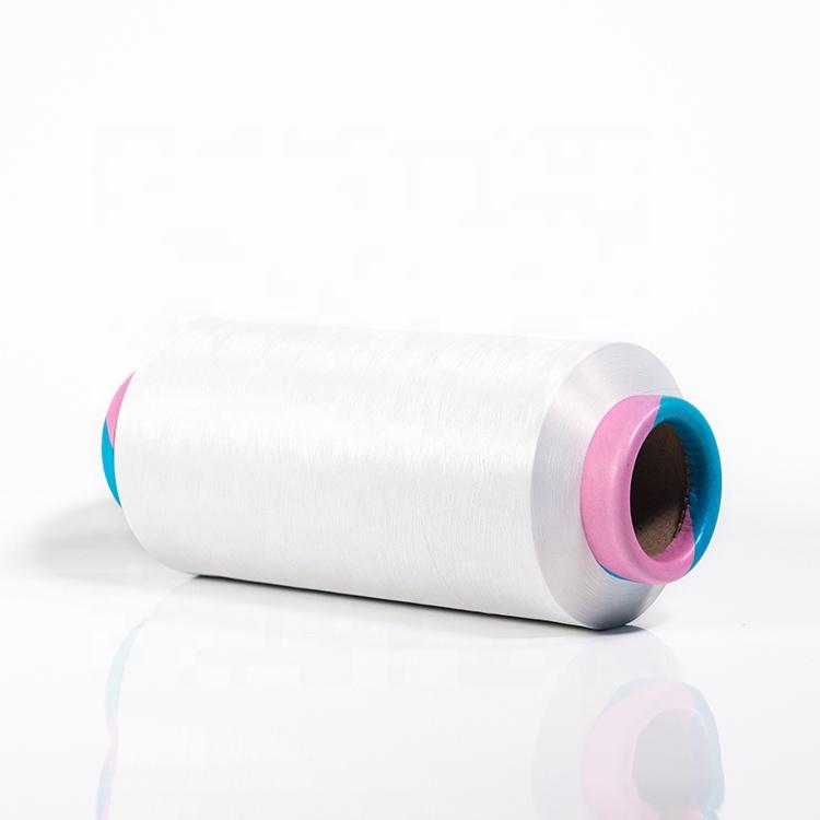 China Manufacture White Colour 40D/24F HIM Nylon 6 Yarn DTY Yarn For Knitting