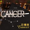 CANCER(gold or silver leave message)
