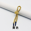 gold  4 mm wide * 35 cm long