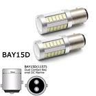 Stop Car LED High Brake Bulb T20 1156 1157 Led Reversing Light Turn Stop Lights 5730 33SMD