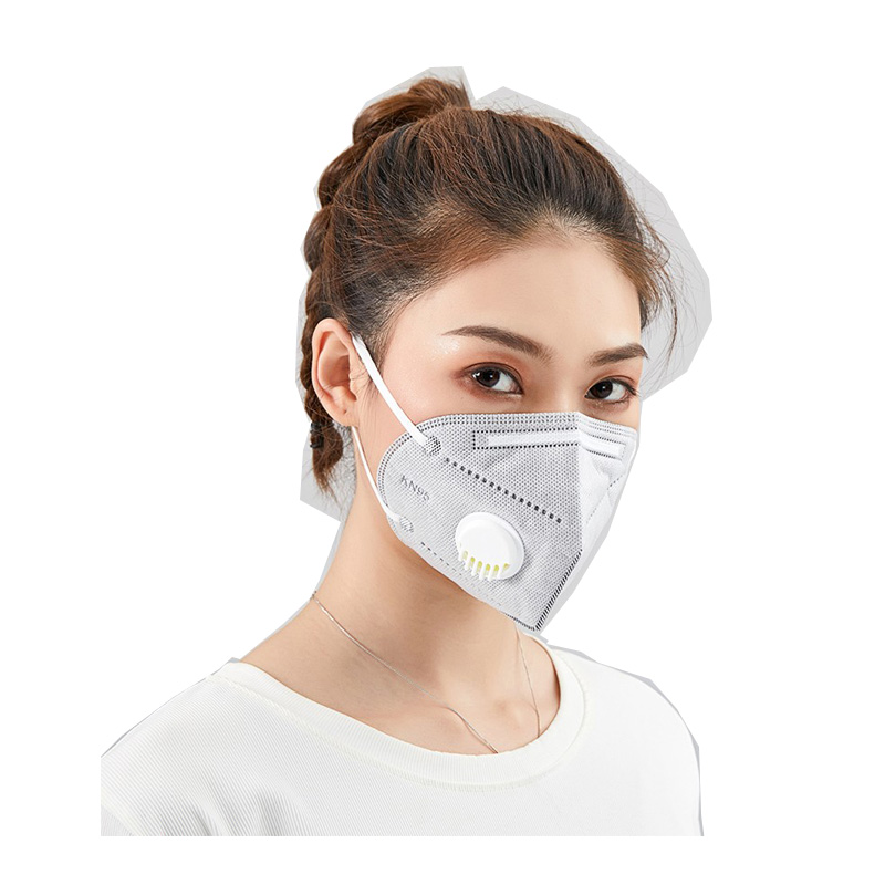 Wholesale Disposable face mask kn95 mask with valve GB2626-2006 face mask filter - KingCare   KingCare.net