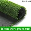15ミリメートルダークグリーン芝