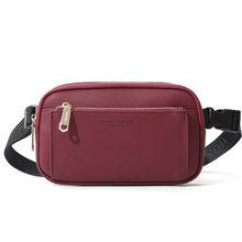Модная многофункциональная поясная сумка, нагрудная сумка и сумка через плечо, Дамская поясная сумка, поясная сумка, женская кожаная поясна...(Китай)