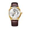 Gold case, white dial, brown dial