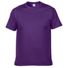 (081)Purple