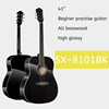 41inch quality basswood practice guitar Natural 8101BK