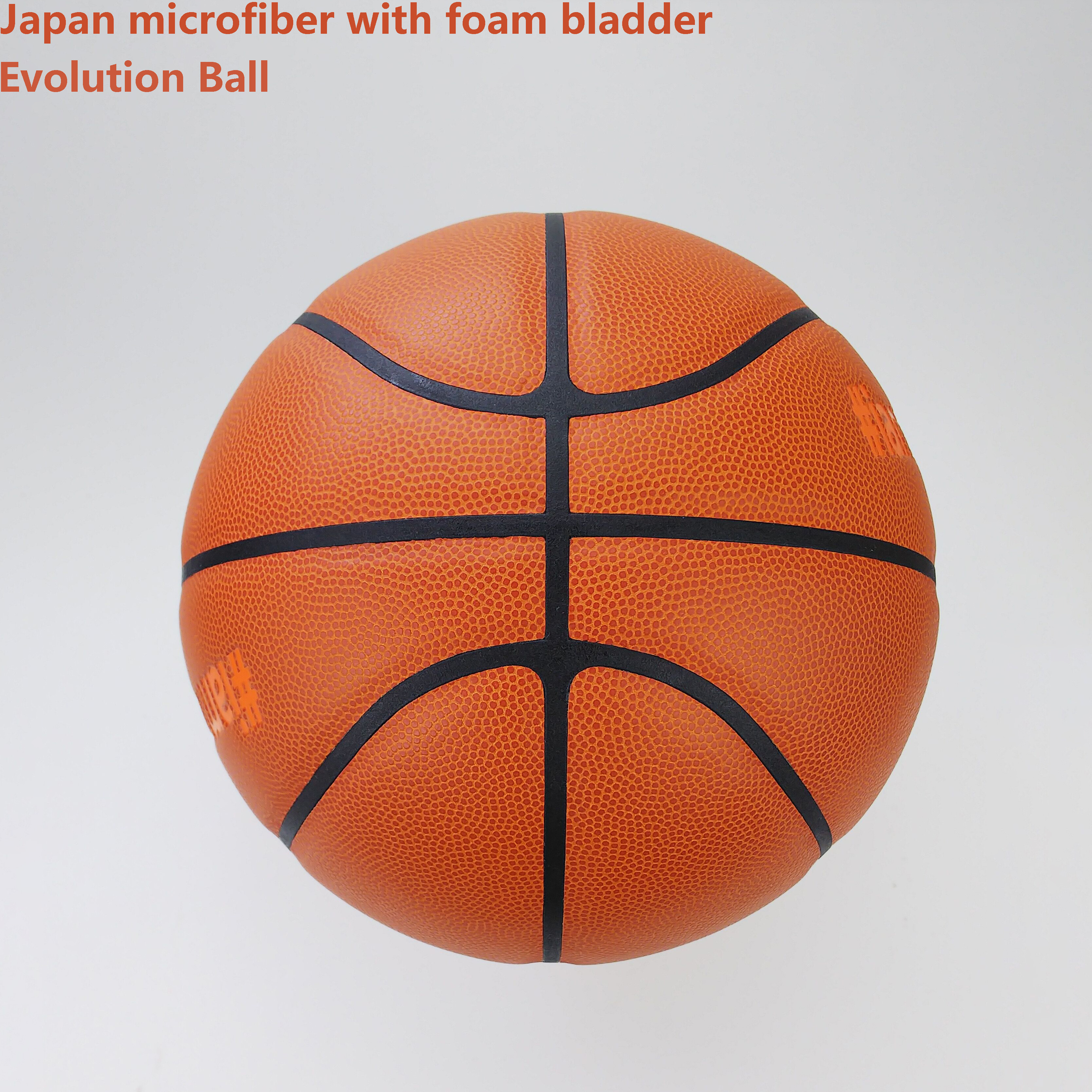 customized indoor game basketball with your logo brand original Chinese basketball factory