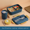 Blue lunch box+ cup