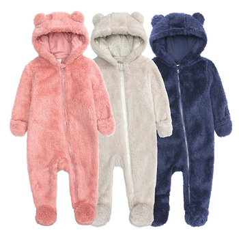 Factory Infant Rompers Baby Clothes Fashionable Clothing Zipper Hooded New Born Winter Romper Polyester Baby Romper