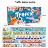 Traffic number puzzle/65pcs