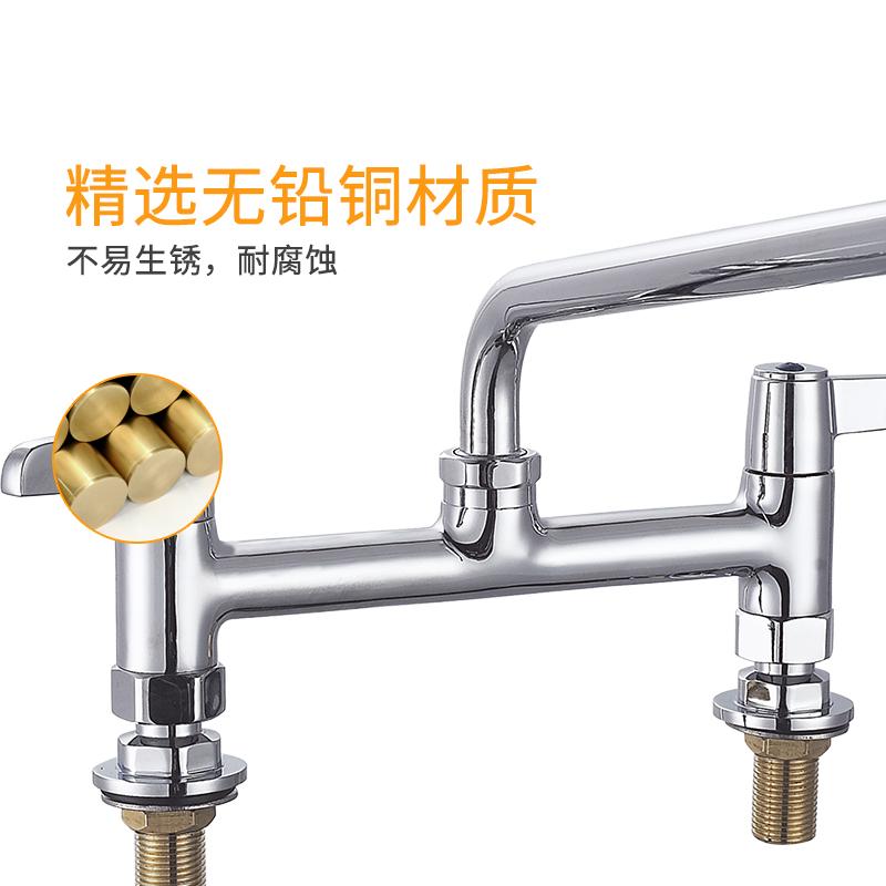 Экологичный коммерческое применение бессвинцовый медный кухонный кран латунный Смеситель для раковины Керамический клапан