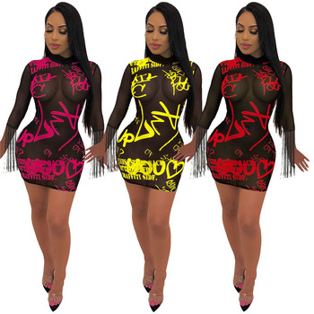 O Neck Patchwork Midi Bodycon Fashion Large Size Ladies Night Club Hot Sale Tight Mesh Fringed Women Print Sexy Bling Dress