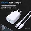 20w-with кабель