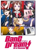BanG Dream! 第三季