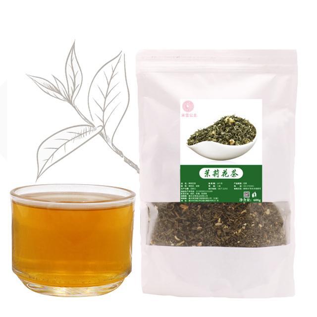 mellow Jasmine flower tea 0.6kg green chinese tea suprior Chinese fujian tea - 4uTea   4uTea.com
