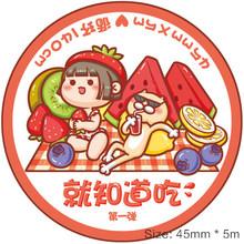 JIANWU 5 стилей свежей милой молодой девушки мультфильм маскировки ленты Diy Скрапбукинг стикер журнал поставок(Китай)