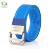 כחול עם לבן קו