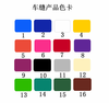 As  color card