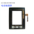 early education machine 5 inch 6 inch 7 inch TP full fit capacitive touch screen panel for intelligent robot