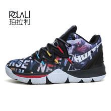 Баскетбольные кроссовки для пар, мужские и женские спортивные туфли, спортивные кроссовки для школы, спортзала, бега, баскетбольные ботинки...(Китай)