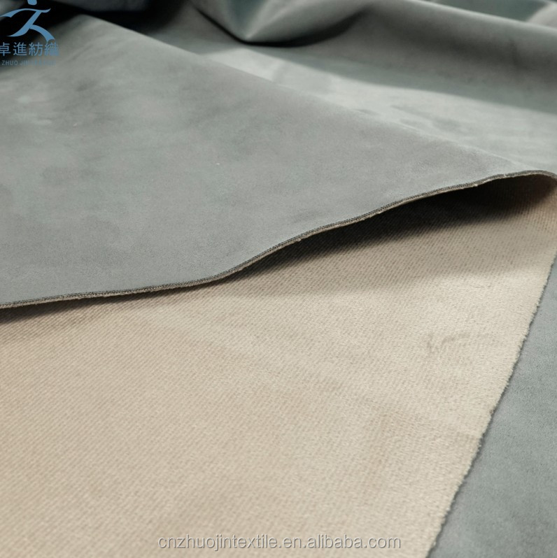 2020 popular suede fabric for sofa beds and chairs upholstery