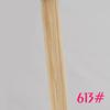 Blonde #613