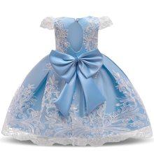 Детское платье, праздничное платье для девочек, платье для маленьких девочек, платья для вечеринок и свадеб, vestidos de novia 2020 CHD10154(China)