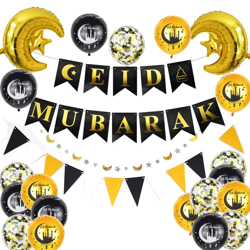 16 дюймов воздушные шары ИД Мубарак для исламских мусульманских праздников Рамадан латексные баллоны наборы фольги глобусы оптом поставщик завод