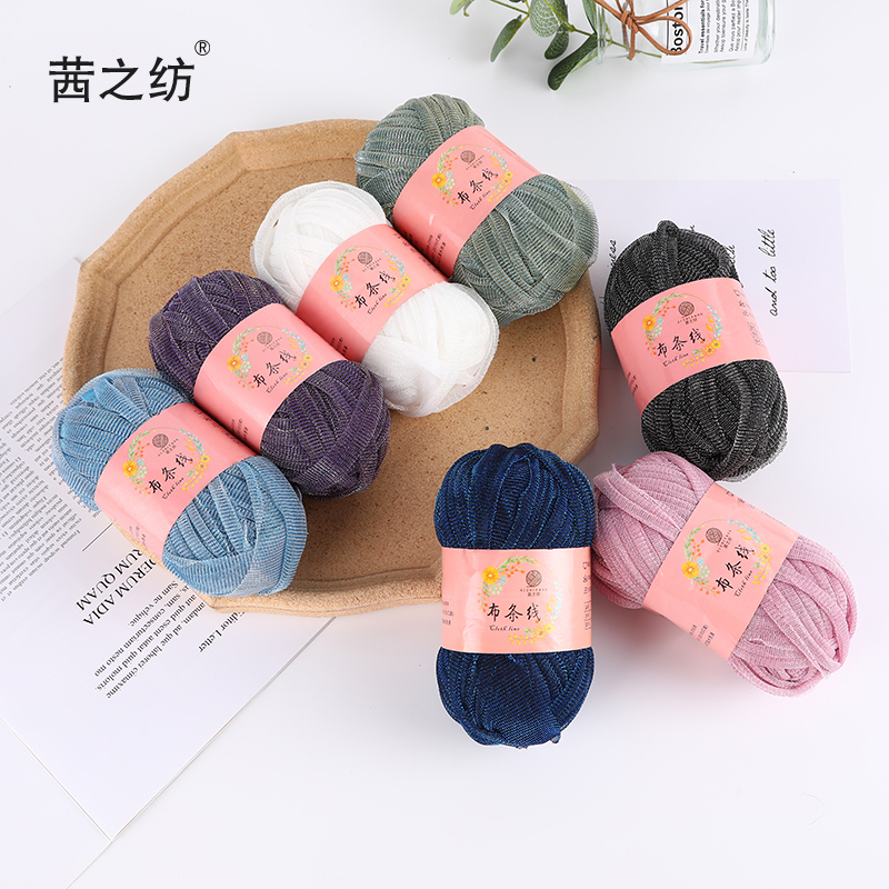 Factory direct Sale Cloth Thread Bright Silk Thread Hand-woven DIY Bright Silk Cloth Thread