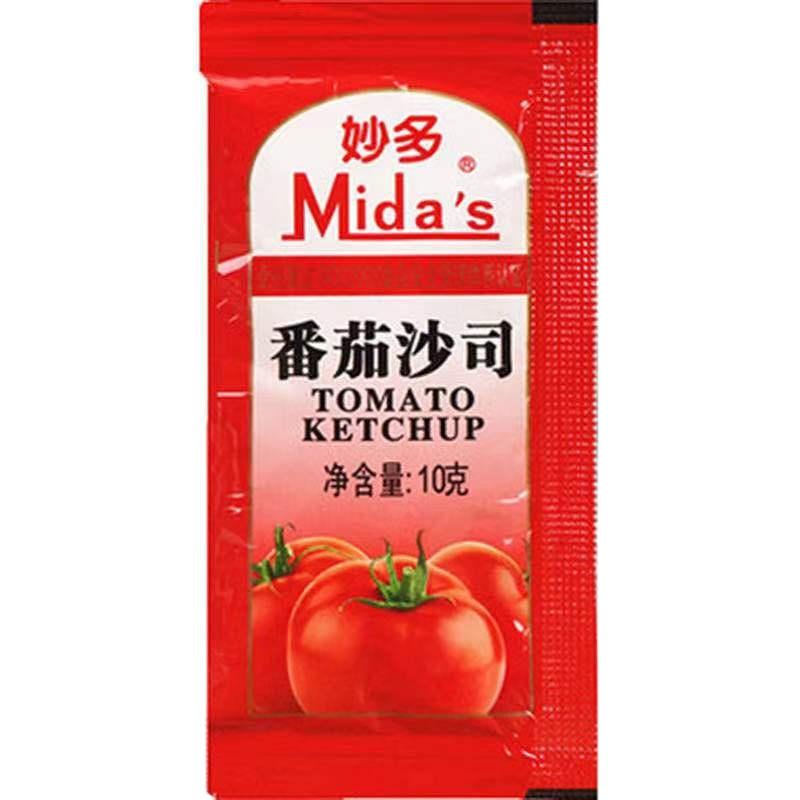 Лидер продаж, китайский высококачественный вкусный красный томатный соус, 10 г * 300*2 упаковки в 2021 году