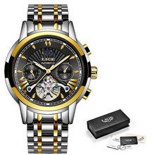 Часы LIGE мужские, деловые, автоматические, механические, золотые(Китай)