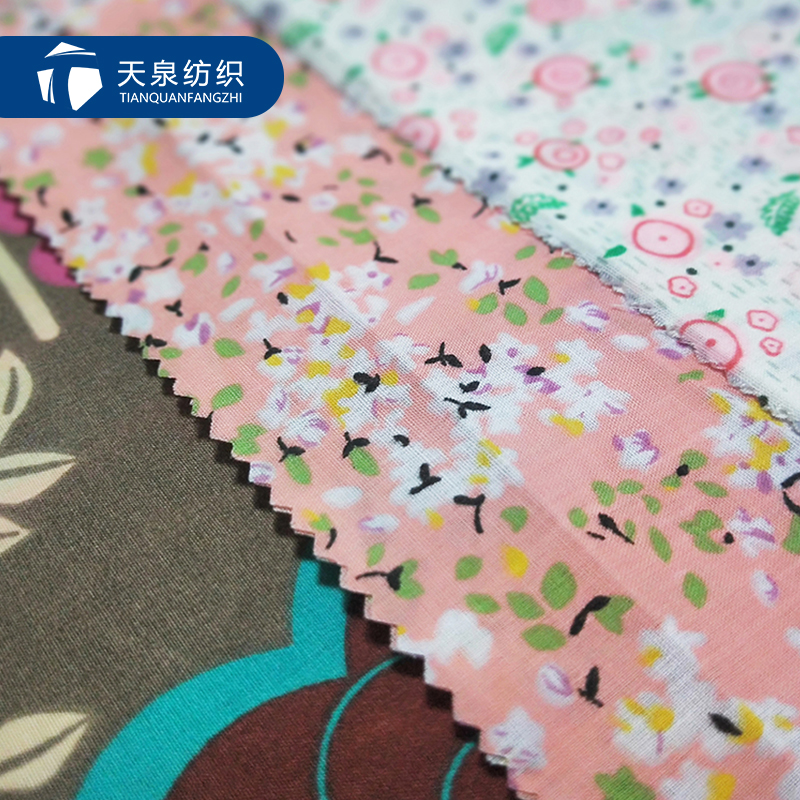 Poplin Fabric / Cheap Polyester Fabric