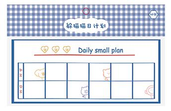 10 Design Custom Printed Sticky Notepad 50 Sheets To Do List Notepad