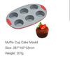 Muffin tasse