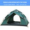 שכבה אחת עם למעלה כיסוי (2-3 אדם אוהל)