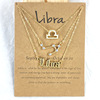 Libra GOLD