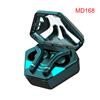 MD168-Black