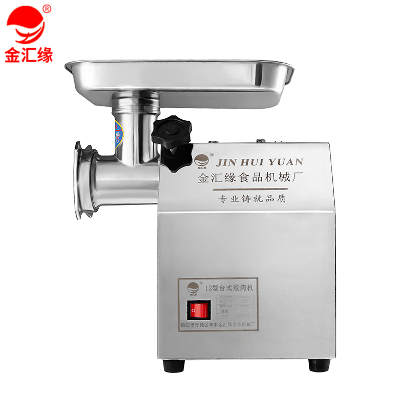 Stainless steel Commercial Meat chopper machine meat mincer meat grinder machine