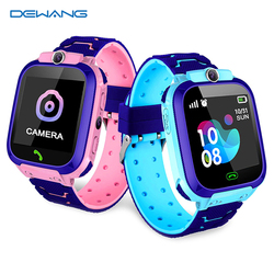 game watch for kids