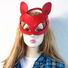 Женская маска с заклепками в стиле панк, Милая блестящая полумаска с кошачьей головой для взрослых, яркие праздничные аксессуары(Китай)